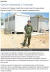 somalija ciric politika EUTM-1 capture 01.jpg