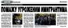 narodne novine 20150625.jpg